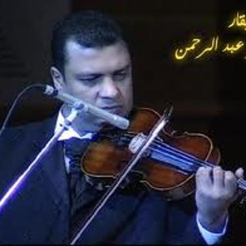 ياسر عبد الرحمن_موسيقى المال والبنون