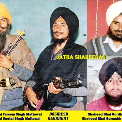 Suno Sakhi Kaum de Shaheed Singha Di