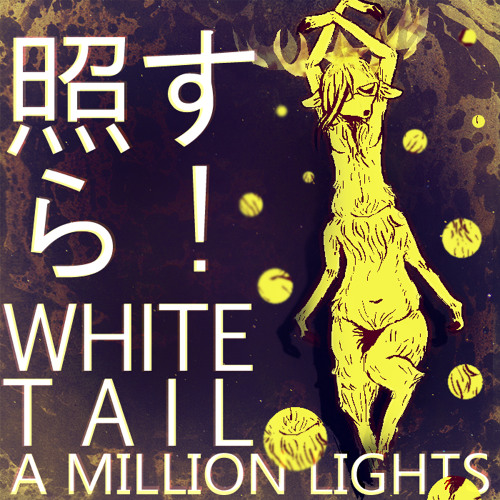 照らす! A Million Lights [Silva Hound Remix]