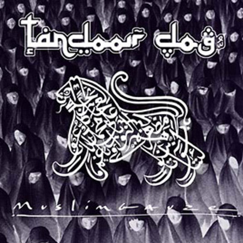 muslimgauze - tandoor dog (album preview)
