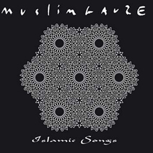 muslimgauze - islamic songs (album preview)