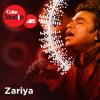 Zariya - AR Rahman, Ani Choying, Farah Siraj - Coke Studio @ MTV Season 3