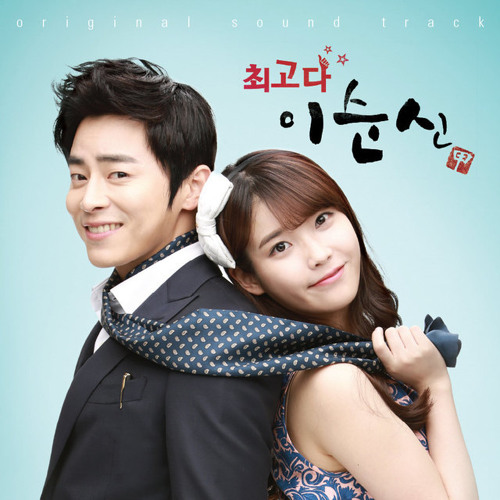 Stream Beautiful Song - IU & Jo Jung Suk by pain013 | Listen online for  free on SoundCloud