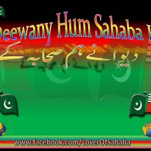 Molana Tariq Jameel Sahib