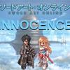 Innocence - Aoi Eir (Sword Art Online Theme 2) 8-Bit Version