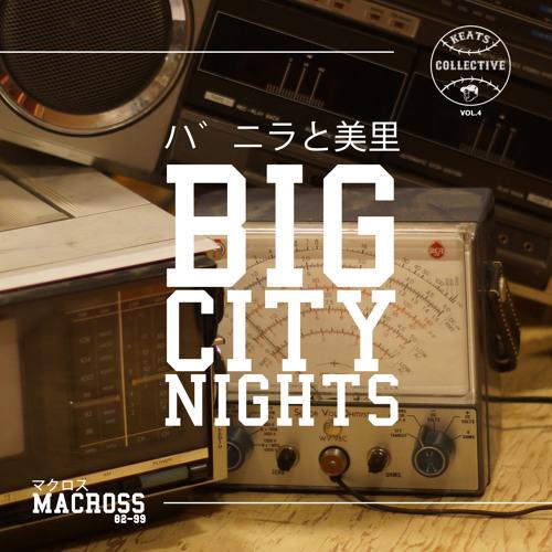 マクロスMACROSS 82-99 - バニラと美里BIG CITY NIGHTS (K//C Volume 4 *out OCTOBER 1st*)