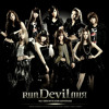 [COVER] SNSD - RUN DEVIL RUN by kamilolita
