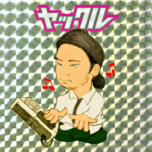 3分ドリル(Yakkle Remix)