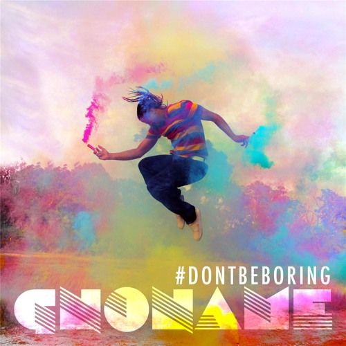 #DONTBEBORING