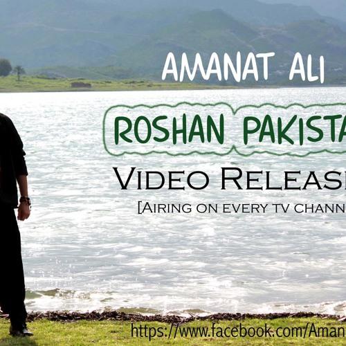 Roshan Pakistan