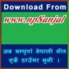 Timro Darsan Paina Maile  V  Ramji Khad Tika Pun  Laya Sabda Kiran Babu Pun Crbt 0130042211