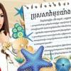 Pros Sava Mok Yang Mech? - Meas Soksophea - Town Cd Vol 42