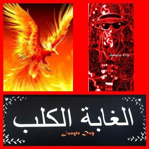 *SYRIA*Original*
