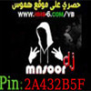 Download فهد الكبيسي - ماتغير شي - جلسات وناسه 2013 - جلسات خليجيه.mp3 Mp3