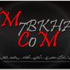 مهرجان الدنيا شمال Ma7moud El 3omda M7bkha.com