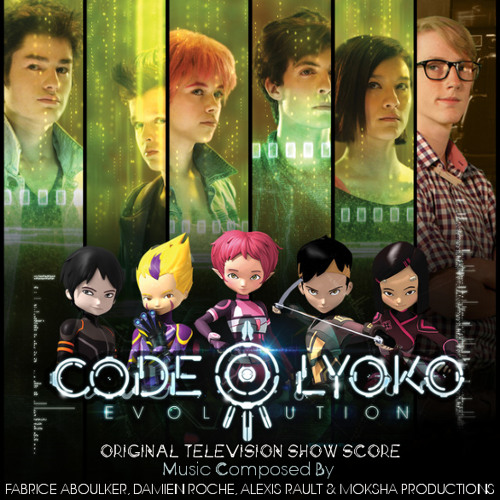 2. Virtual World (Code Lyoko Evolution Version)