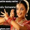 Natin Marli Mithi Dj Balu Sonwane Mix Mp3