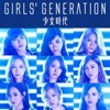 Lost In Love - Girls Generation (Cover)