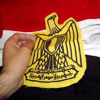 Download شعور سخيف ـ هشام الجخ Mp3