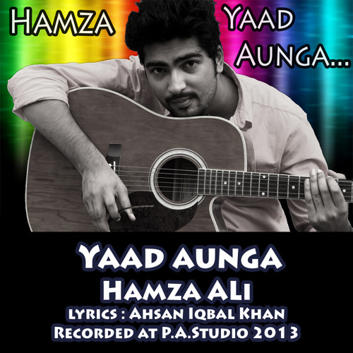 Yaad Aunga (unplugged structure)