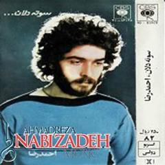 """""""Shoor"""" By Ahmadreza Nabizadeh """"Sooteh Delan"""" Album 1978 CBS - Tehran/Iran"""