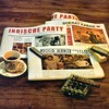 Indische Party - Waiting For You