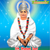 Arti Sahib Shadani 5th Satguru Mata Hassi Devi Sahib
