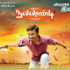 MP3 [NEW] Teddy Bear / Naiyandi : Dhanush