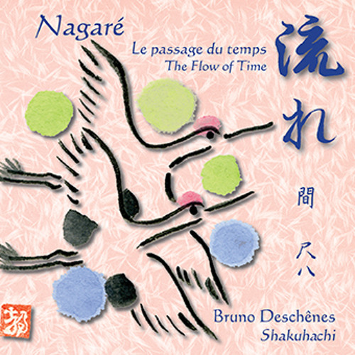 Nagare, The Flow of Time