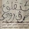 New  Hamzaoui Med Amine Feat KAFON  حــومــانـي