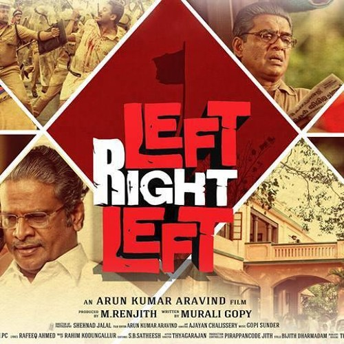 aa nadhiyoram left right left mp3