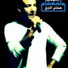 هشام الجخ - مش طبيعي