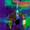 Chittagong Chill - CD Version - Visual Audio - 1999