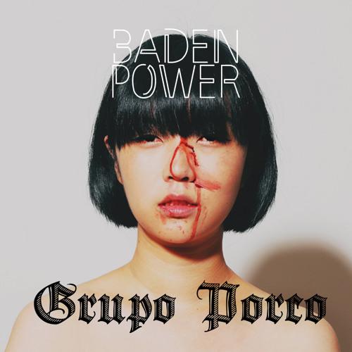 Baden Power