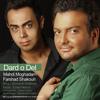 mehdi moghaddam - Dardo Del (Ft Farshad Shakouri).cafemusic Mp3