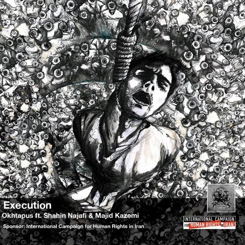 اعدام؛ کاری از گروه اختاپوس (شاهین نجفی ومجیدکاظمی)