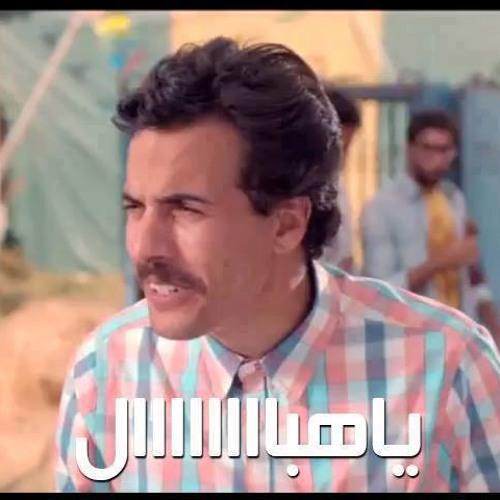 3amo eljoo Part VI ( 5od Feshar - خد فشار )