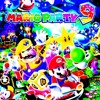 """Mario Party 9 Sample / Hip-Hop / Rap Beat """"How to Play"""""""
