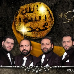 مش قادر على بعدك _ للسادة الاشراف الأخوة أبو شعر