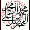 Download ياريح الهاب وياك وديني_الحاج باسم الكربلائي Mp3