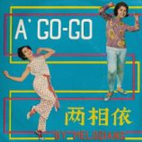 A Go Go (Dara Puspita 1967)