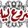 Mashrou`leila - ma ttrkne haik مشروع ليلى - ما تتركني هيك mp3