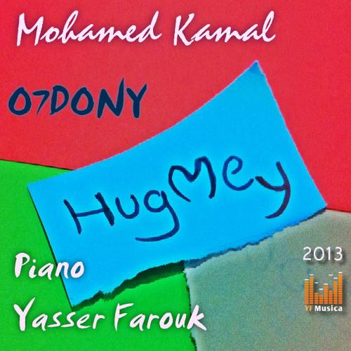جديد محمد كمال بيانو فقط أحضُنى نفسى أضُمك