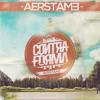 01.Biografia- Aerstame (contraforma 2013)