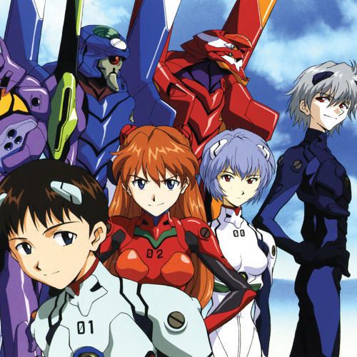 Evangelion cruel angel thesis lyrics
