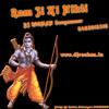 Ram Ji Ki Nikli Sawari-DJ Roshan Sangamner 8483913316