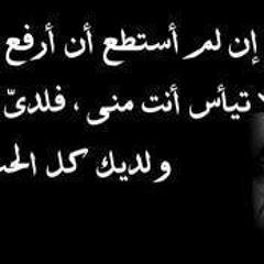 يا رب يا واحة ماهر فايز + comment