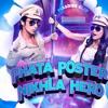 Phata Poster Nikla Hero -1.5 / 5 Mirchis - Rj Anup @ Radio Mrichi UAE