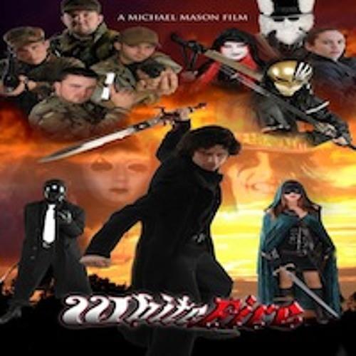 Whitefire Film
