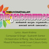 Thiruvonathalam - Onam Song - Original Composition